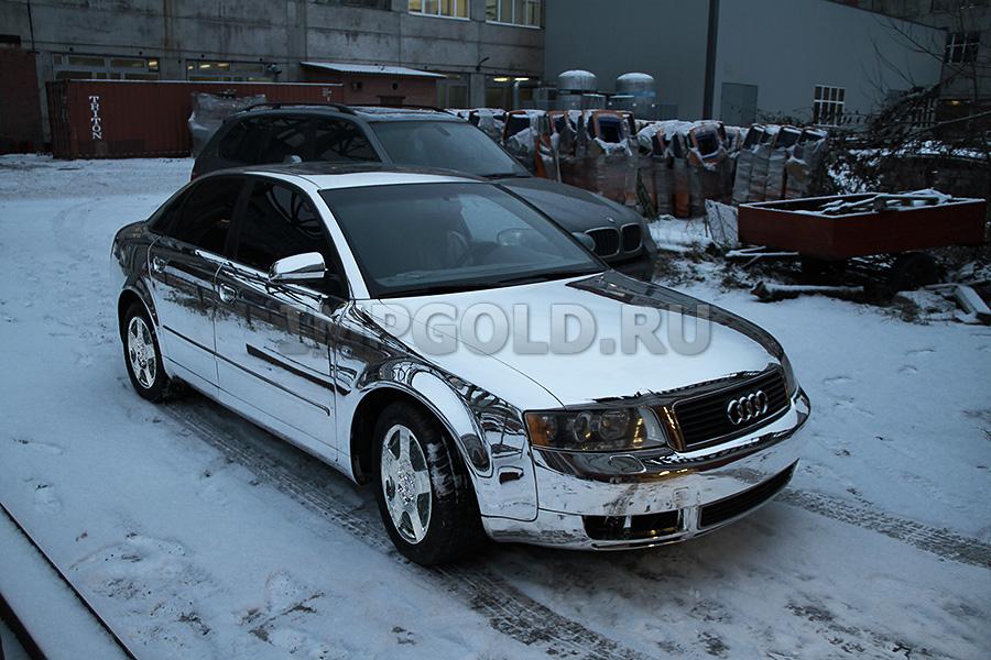 Хромированная' Ауди. 'Хромирование' автомобиля цена.